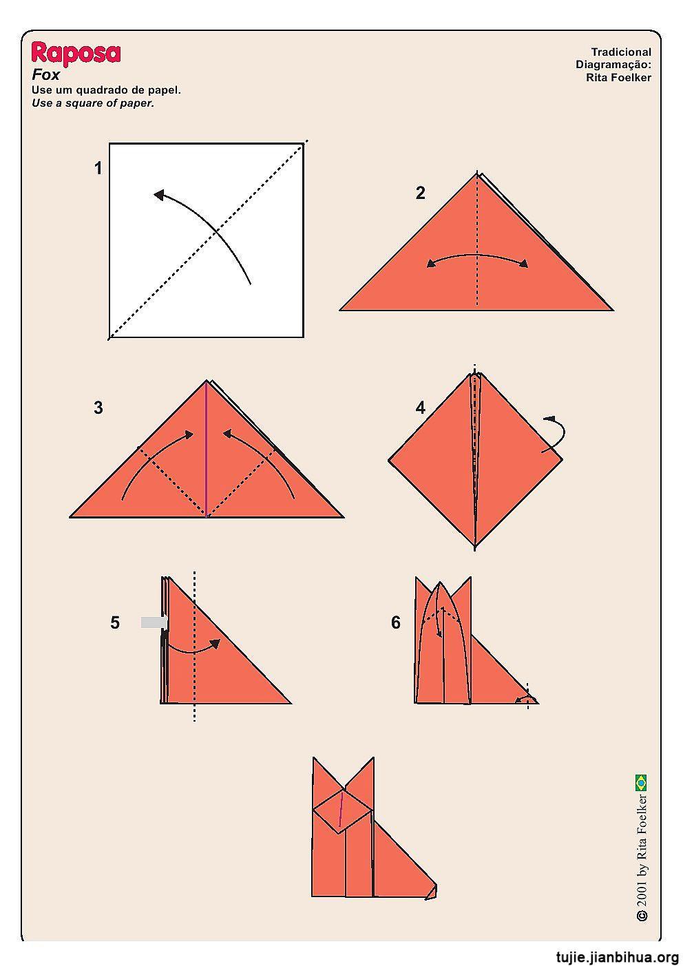 小狐狸的折纸方法图解