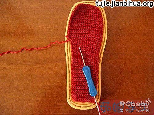 毛线拖鞋做法图解教程