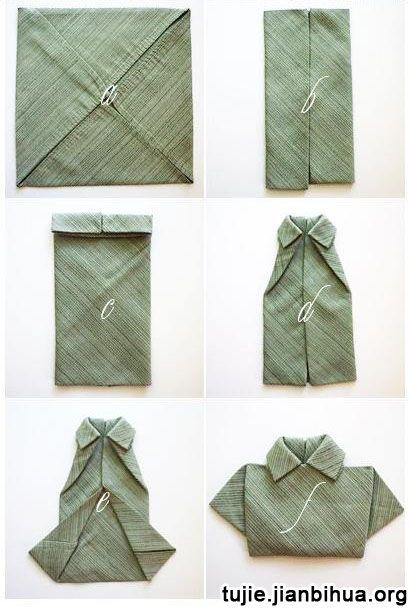 餐巾折叠小衬衣图解