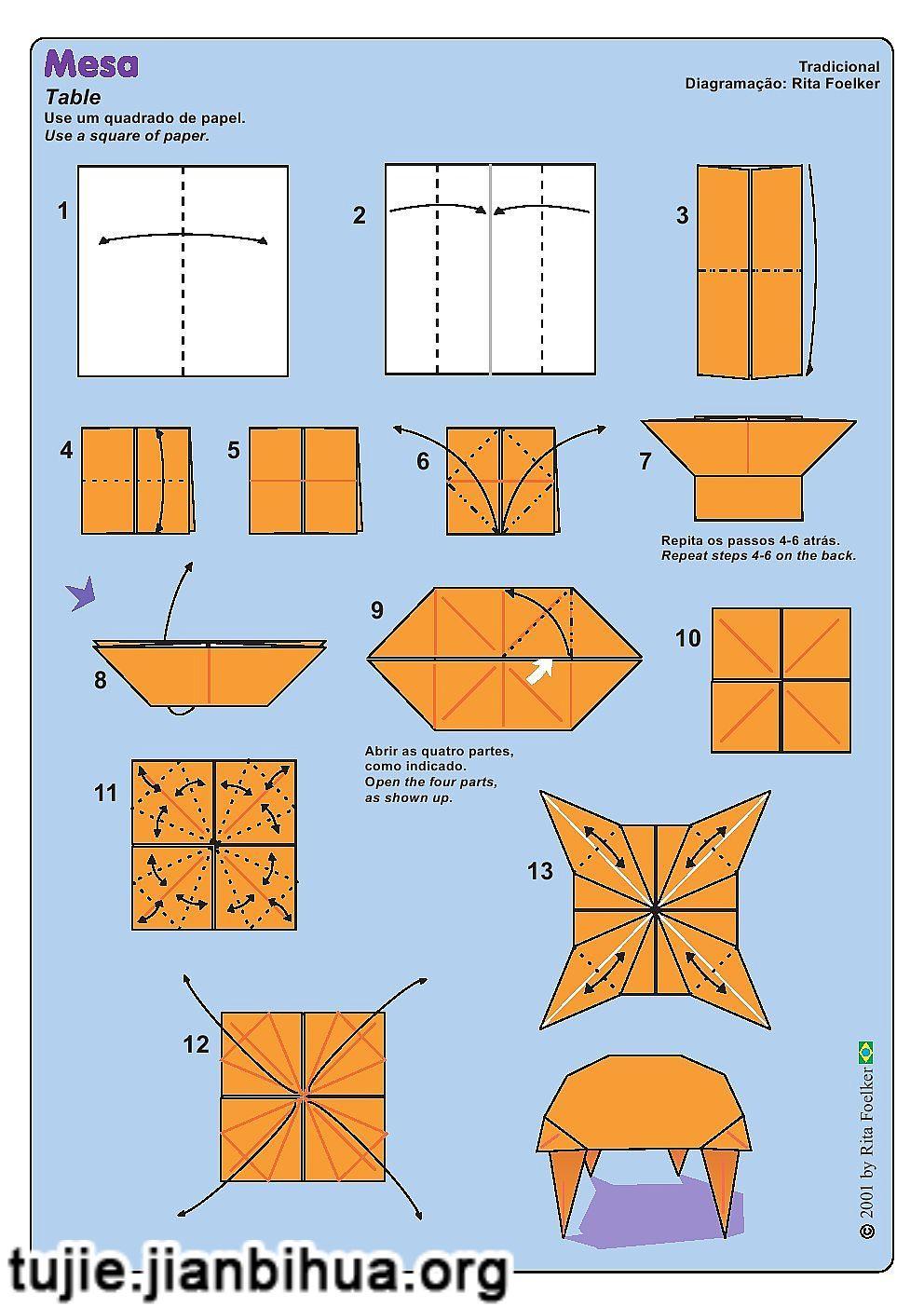 纸桌子的制作步骤图解