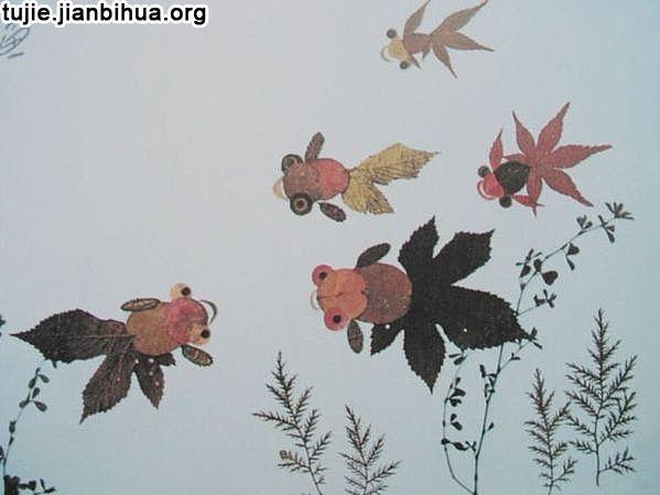 树叶剪贴画制作图片