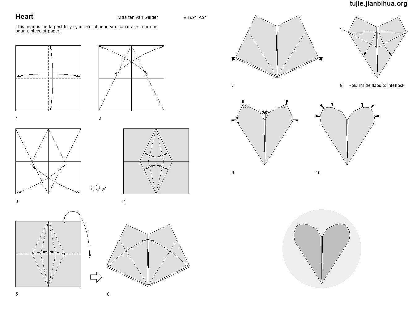 立体心形折纸图解