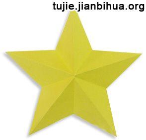 五角星及六角星的做法图解