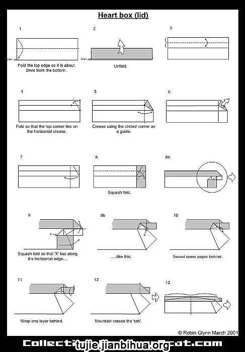 心形纸盒折法图解
