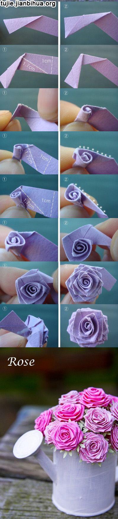 玫瑰花的 折法步骤图解