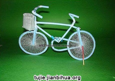 变废为宝 > 吸管制作自行车工艺品步骤图解  很精美的手工小制作作品