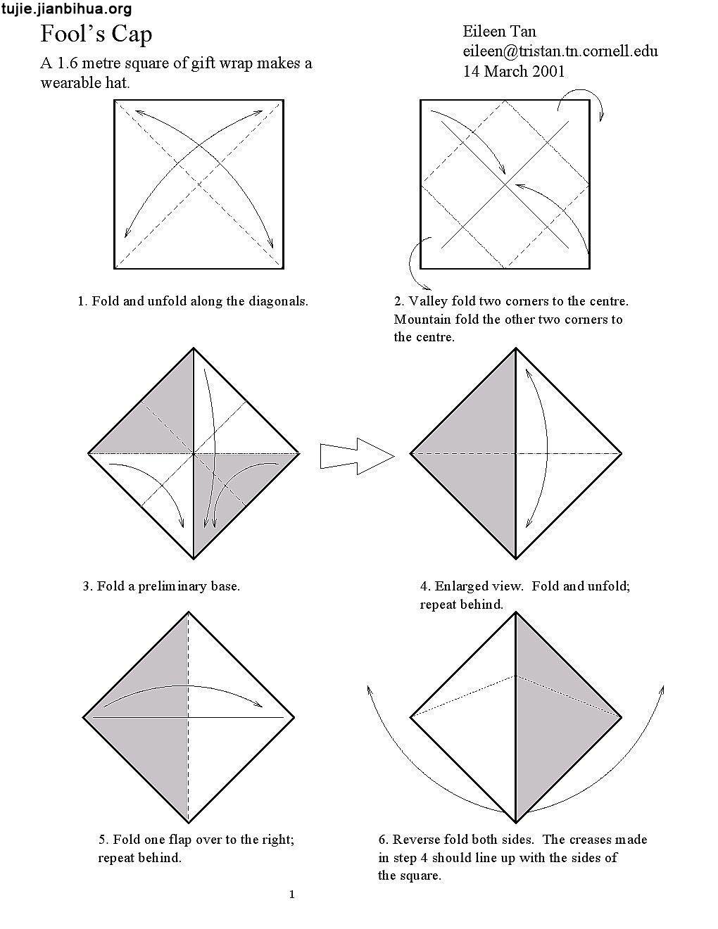 报纸帽子的折法图解_小丑帽子折纸步骤图解