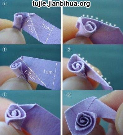 簡易紙玫瑰摺法