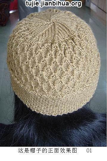传统手工 > 帽子编织制作步骤图解