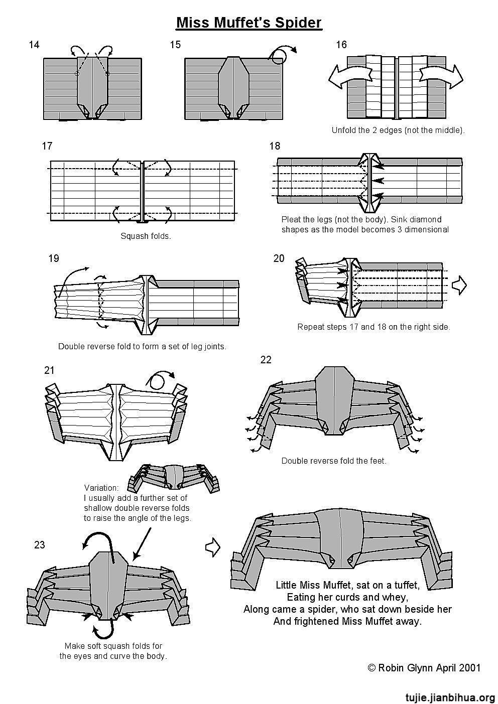工程图 平面图 设计 素材