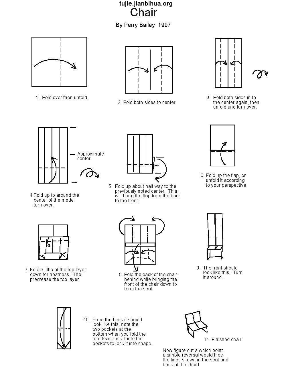 椅子设计图说明-弃土场设计图纸