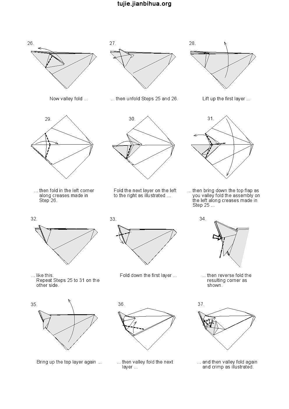 小金鱼折纸方法图解(第2页)