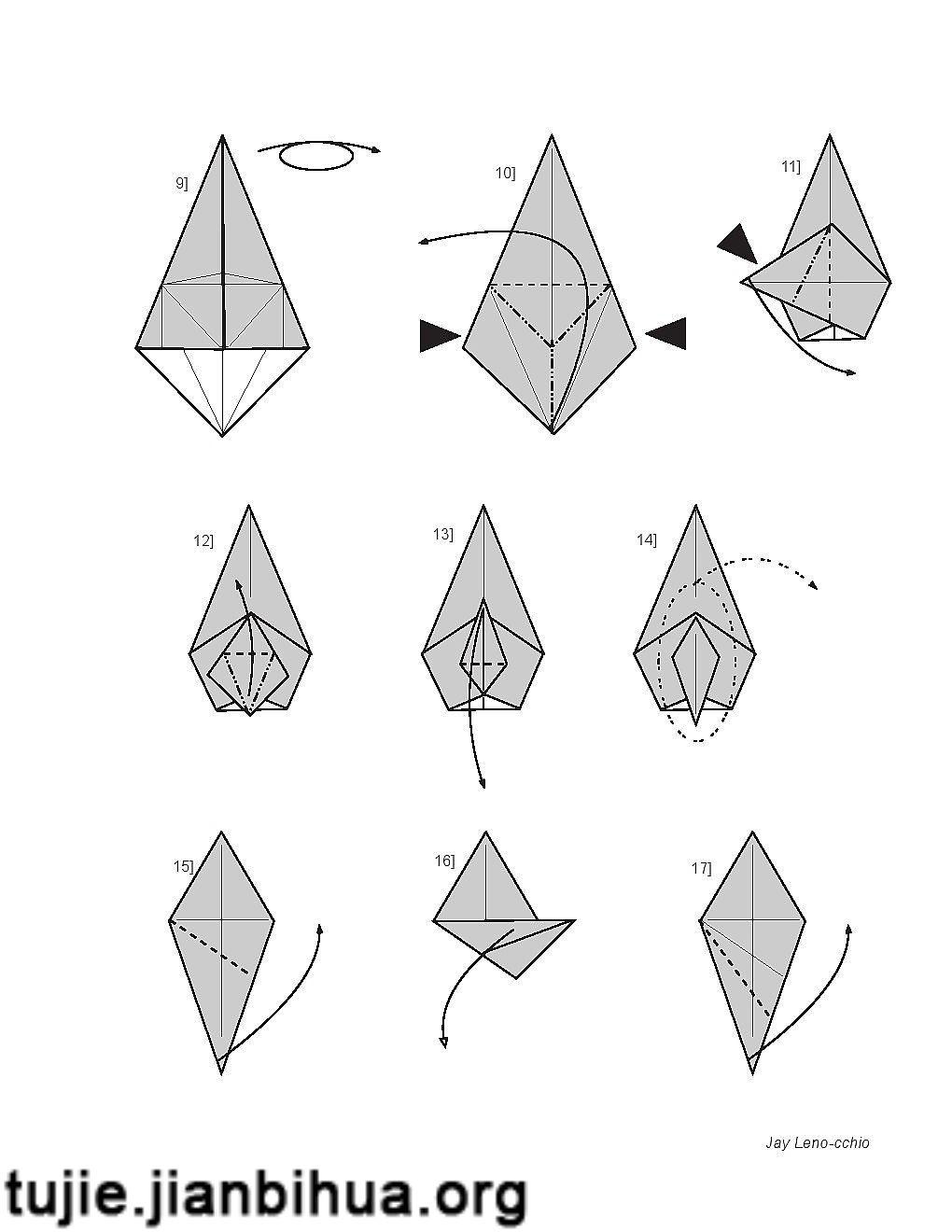 松鸦的折纸步骤图解