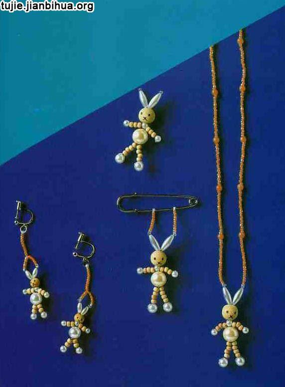 动物串珠饰品教程图解