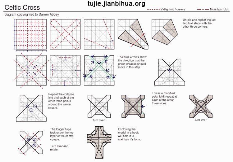 折纸十字架教程图解