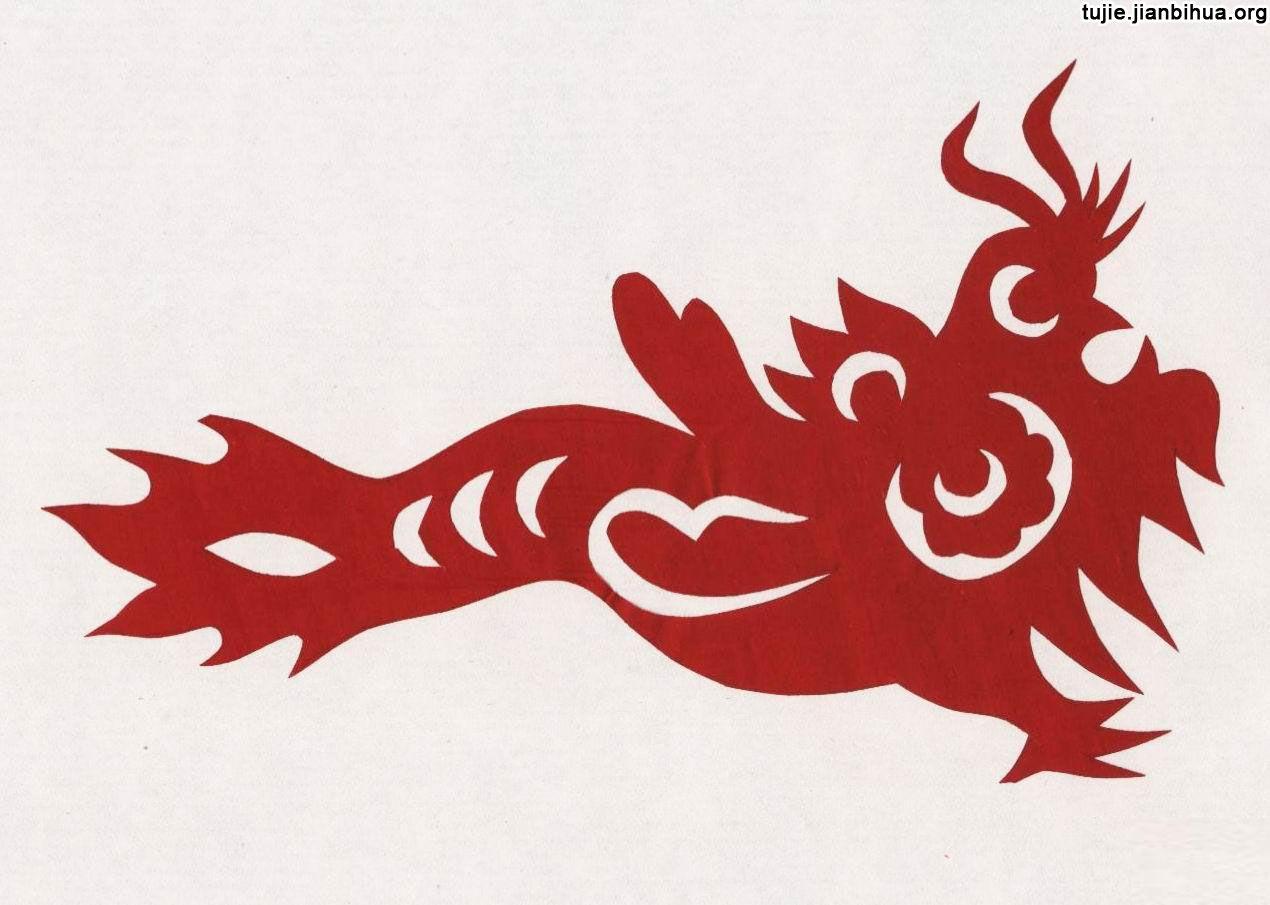 (龙凤呈祥剪纸 龙凤合体剪纸李福爱) 上下数千年,龙已渗透了中国社会的各个方面,成为一种文化的凝聚和积淀。龙成了中国的象征、中华民族的象征、中国文化的象征。对每一个炎黄子孙来说,龙的形象是一种符号、一种精神、一种血肉相联的情感!。龙的子孙、龙的传人这些称谓,常令我们激动、奋发、自豪。龙的文化除了在中华大地上传播承继外,还被远渡海外的华人带到了世界各地,在世界各国的华人居住区或中国城内,最多和最引人注目的饰物仍然是龙。因而,龙的传人、龙的国度也获得了世界的认同。