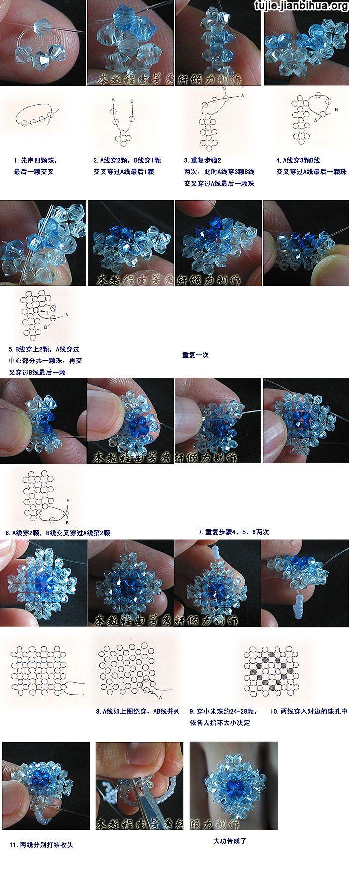 戒指串珠编织教程图解