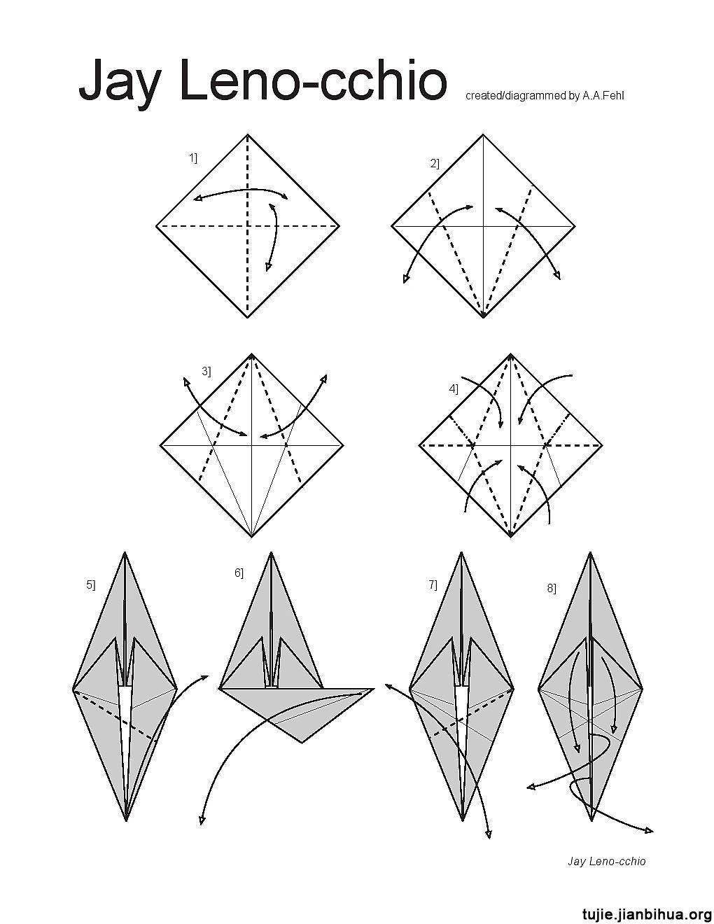 松鸭的折纸教程图解