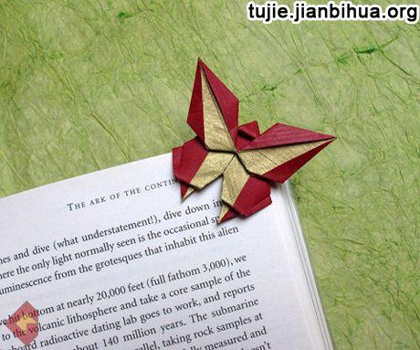 蝴蝶书签的做法图解