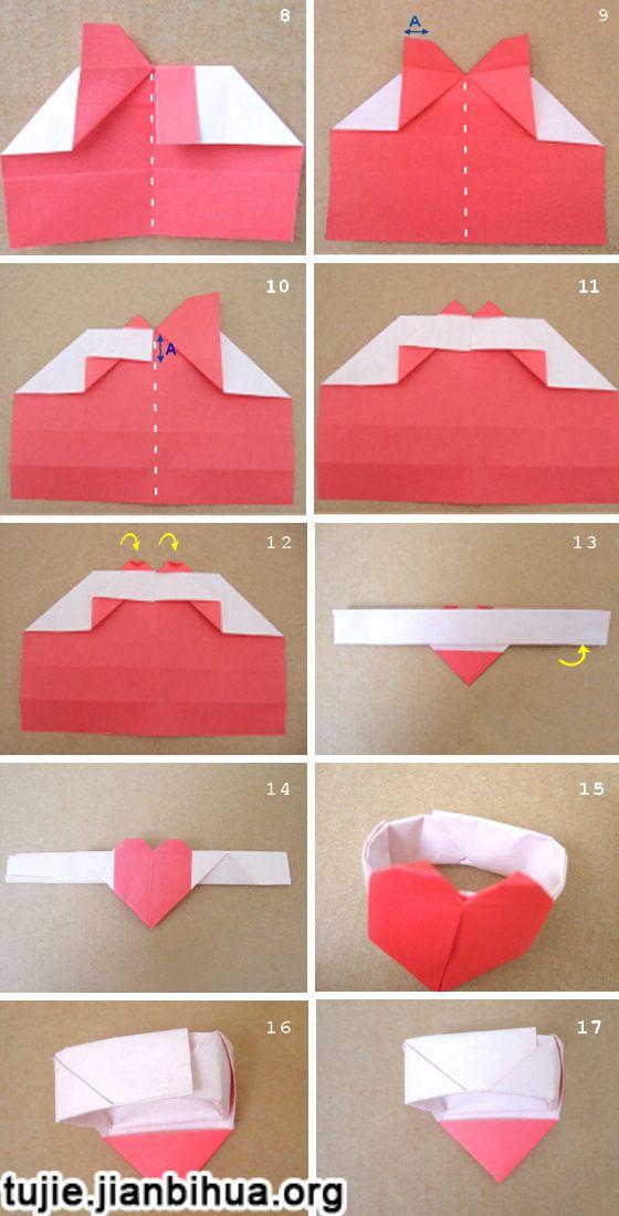 心形折纸方法图解教程