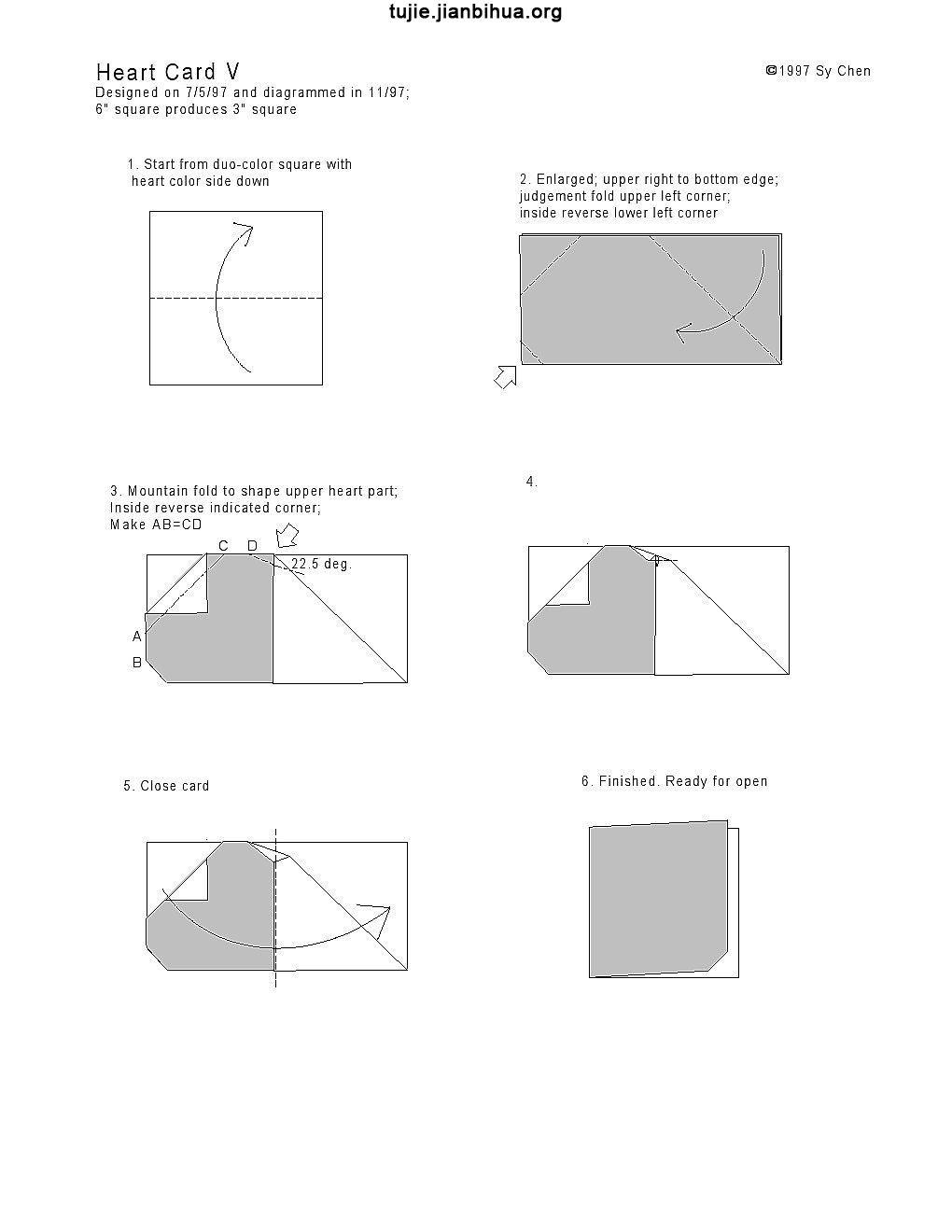 纸折心形贺卡图解教程