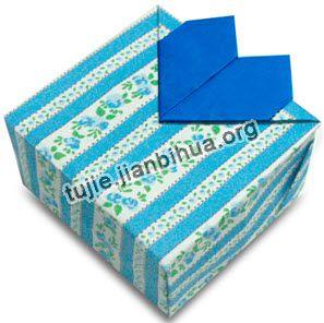 带心形的折纸盒子方法图解
