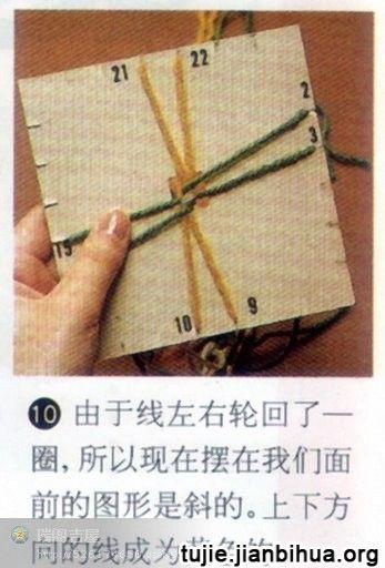 图解 硬板/手工编绳方法