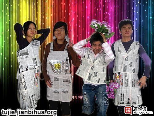 旧报纸做服装方法图解