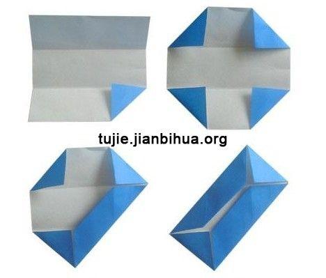 三方折纸盒教程图解