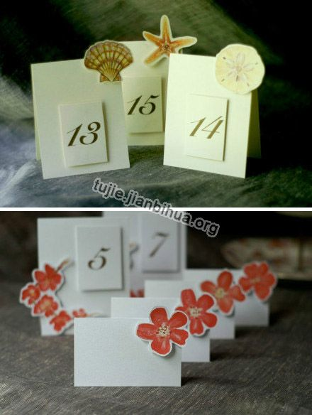 婚礼上的桌牌设计图片欣赏