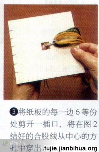 图解/硬板纸手绳编法图解