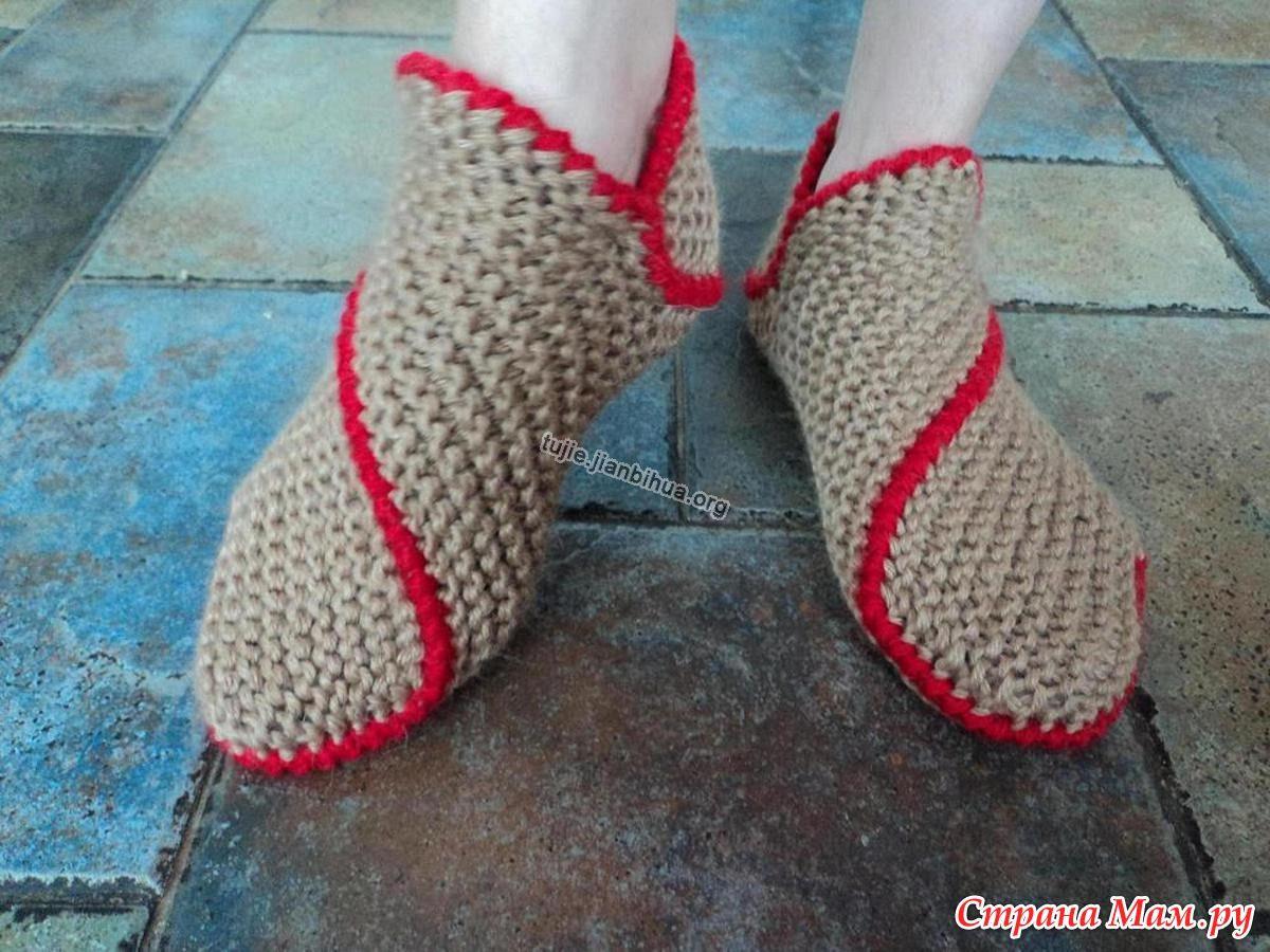 毛线编织拖鞋的做法图解