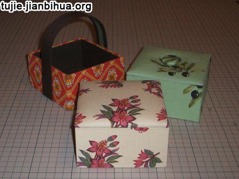 纸折收纳盒的做法图解