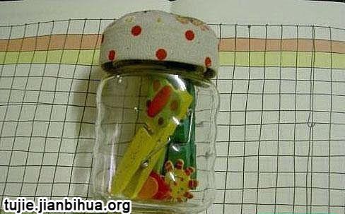 旧罐头瓶制作收纳盒方法图解