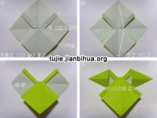 折纸蝴蝶结步骤图解图片