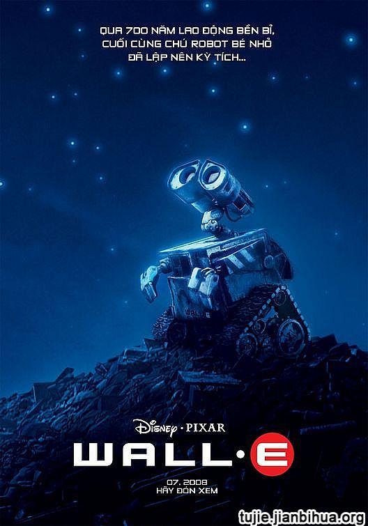 科幻电影宣传海报欣赏