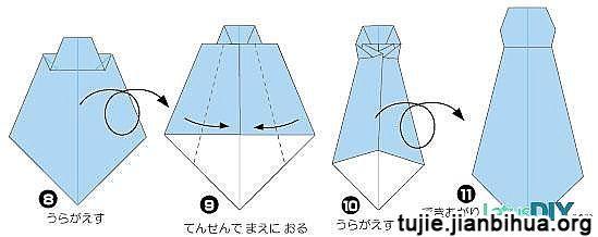 纸领带的折法教程图解