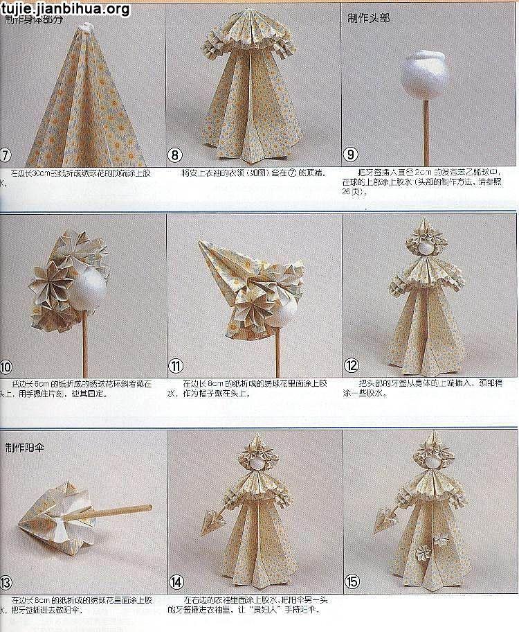 传统手工 > 纸娃娃的制作步骤图解