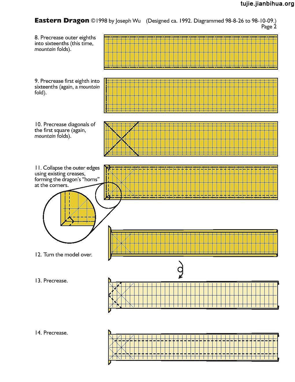 龙折纸的做法图解
