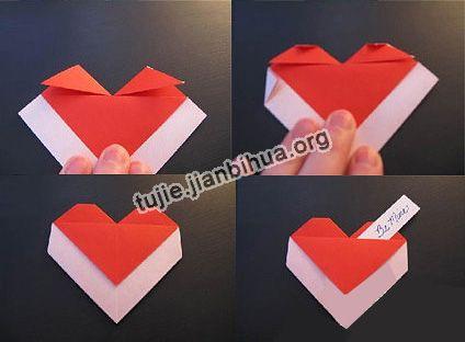 心折纸教程图解