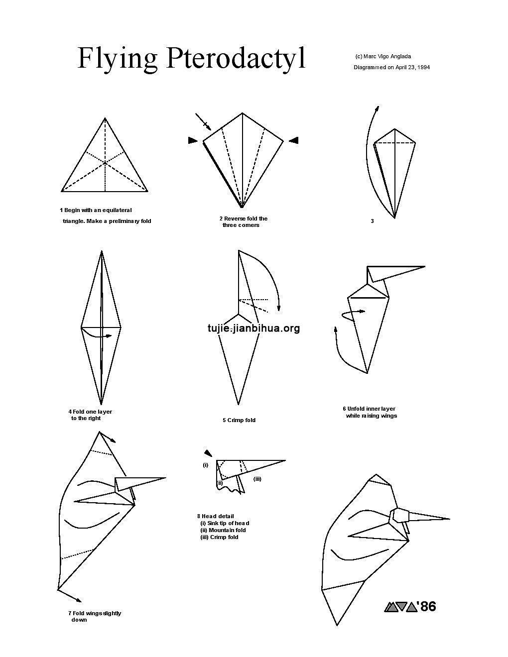 翼龙折纸教程图解