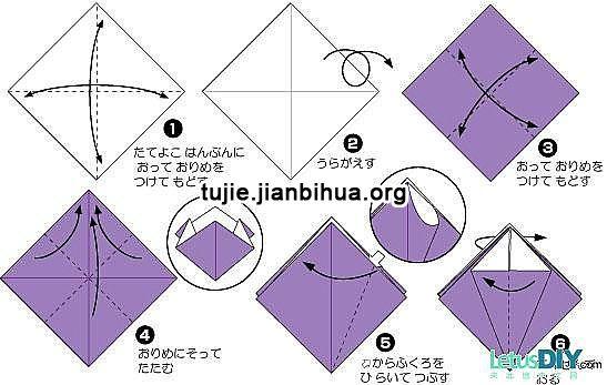 折纸兰花的做法图解