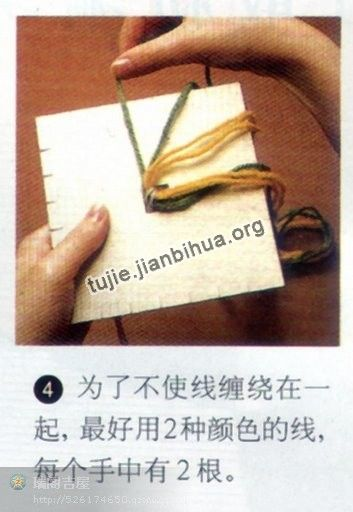 编织/硬板纸手绳编法图解(第2页)