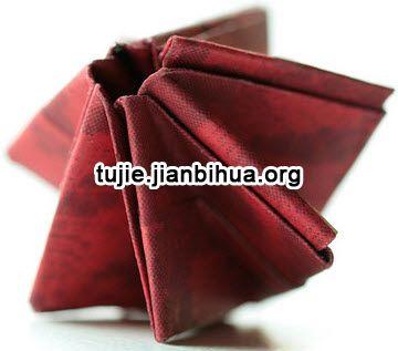 折纸星形花瓣的做法图解