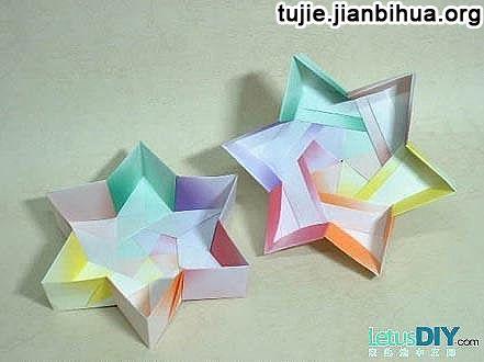 六角星形盒子方法图解