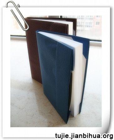 纸包书皮的方法图解_包书皮方法图解