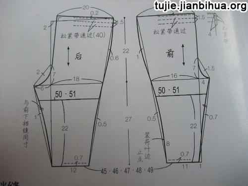 传统手工 > 运动裤改儿童裤教程图解  介绍旧衣改造之运动裤改造舒适